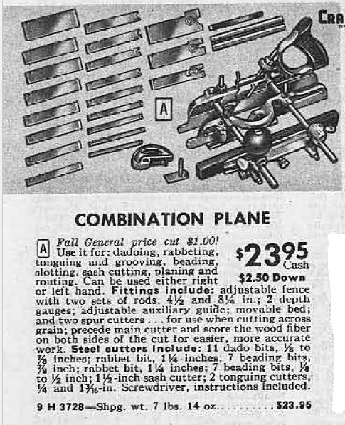 These were already pricey back in this 1952 Sears ad. $23.95 in 1952 dollars was equivalent to $213.77 in 2016.