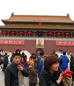 4 Phrases to Help You In China