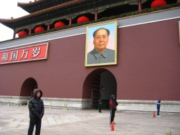A closer shot of Chairman Mao Zedong's portrait hanging on the Tiananmen Gate (Gate of Heavenly Peace) at the Forbidden City in Beijing