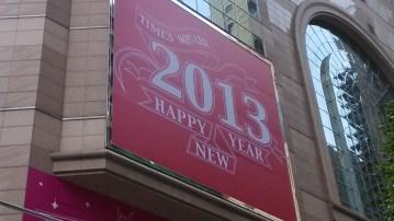 At Times Square in Hong Kong