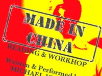 Made in China Promo Card