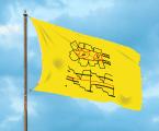 Standard work flag complete