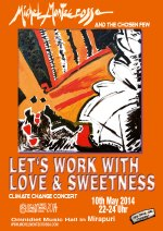 Let's Work With Love & Sweetness Climate Change Concert
