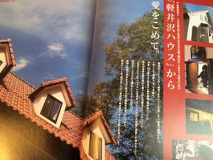 karuizawa-vol0-002