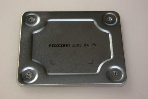Fujitsu Siemens Scenic S2 Socket 478 Heatsink Retention