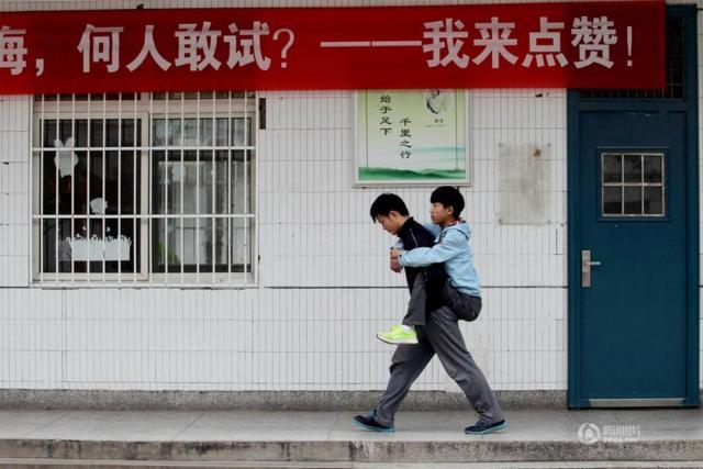 china-friends