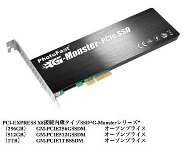 PhotoFast_G_Monster_PCIe_SSD_1