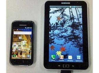 SamsungTape