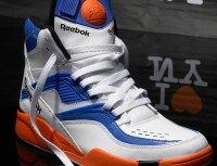 Reebok Pumps Coupon: $20 Off Pumps Running & Basketball Shoes