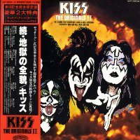 NON-REVIEW - KISS:  The Originals I & II
