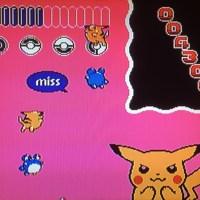 「ポケモンGO」の配信を待っている間に、ポケモンのパチモンファミコンソフトで遊んでいた件