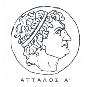 attalos-syllogos-pergaminon