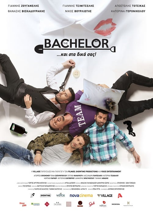 low1_the-bachelor-final-poster