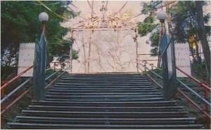 La lunga scalinata che dal Viale della Liberazione, portava al...paradiso dei bambini!