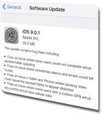 ios 9.0.1 για καλύτερα