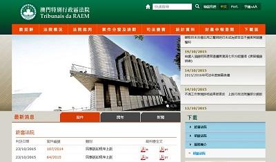 Macau Courts