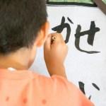 小学生の習字道具はどれがいい?筆のサイズや硯のおすすめは?