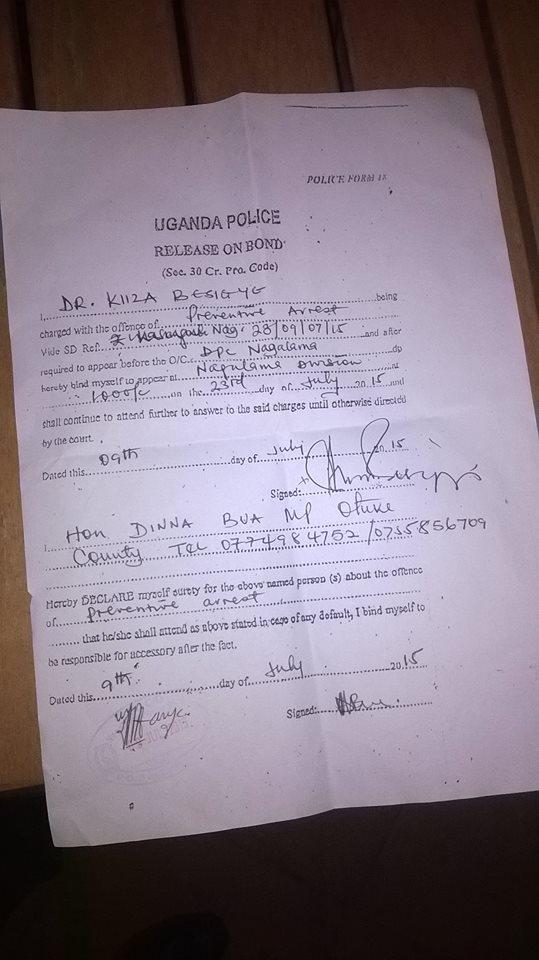 Uganda Police \u2013 Release on Bond MinBane - bond release form