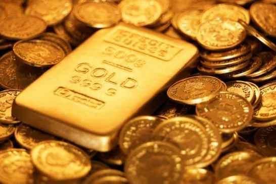 Oro sube antes de reunión Fed, atención panorama tasas interés EEUU