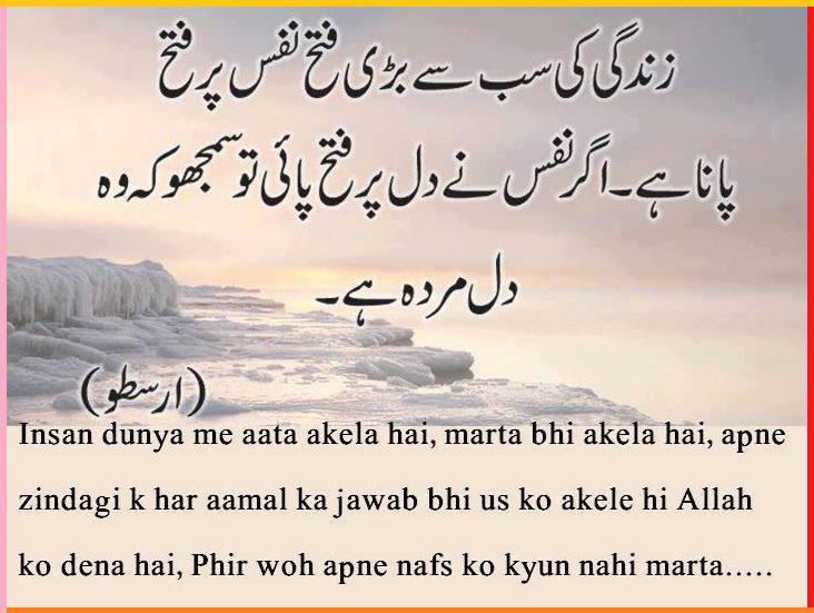 Jihad Quotes Wallpaper Islamic Quotes Minhaj Ul Quran International Page 10