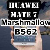 Mate7 Marshmallow B560.jpg