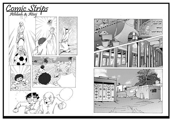 Comic Strips  storyboards on Behance
