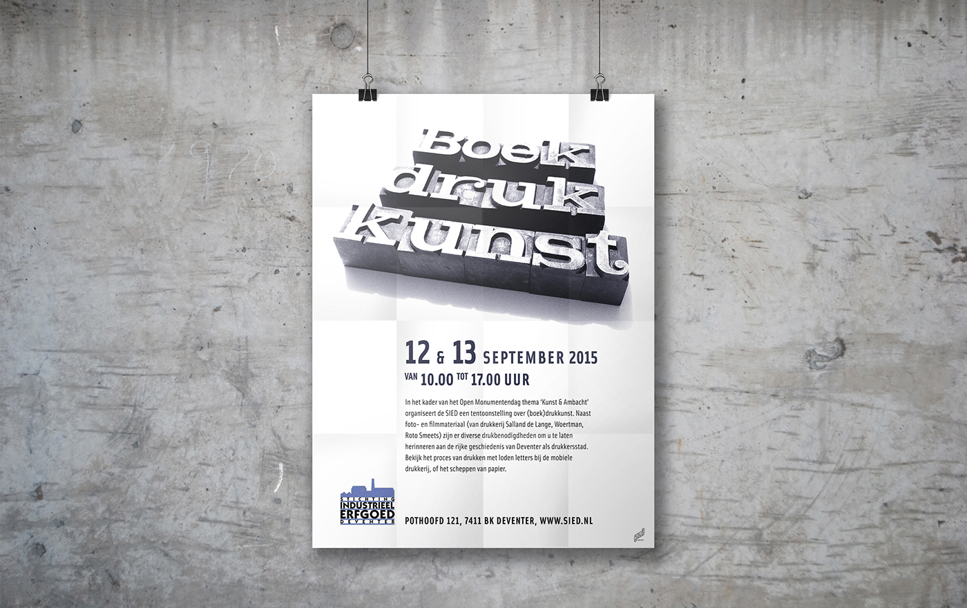 Poster Industrieel Posters On Behance