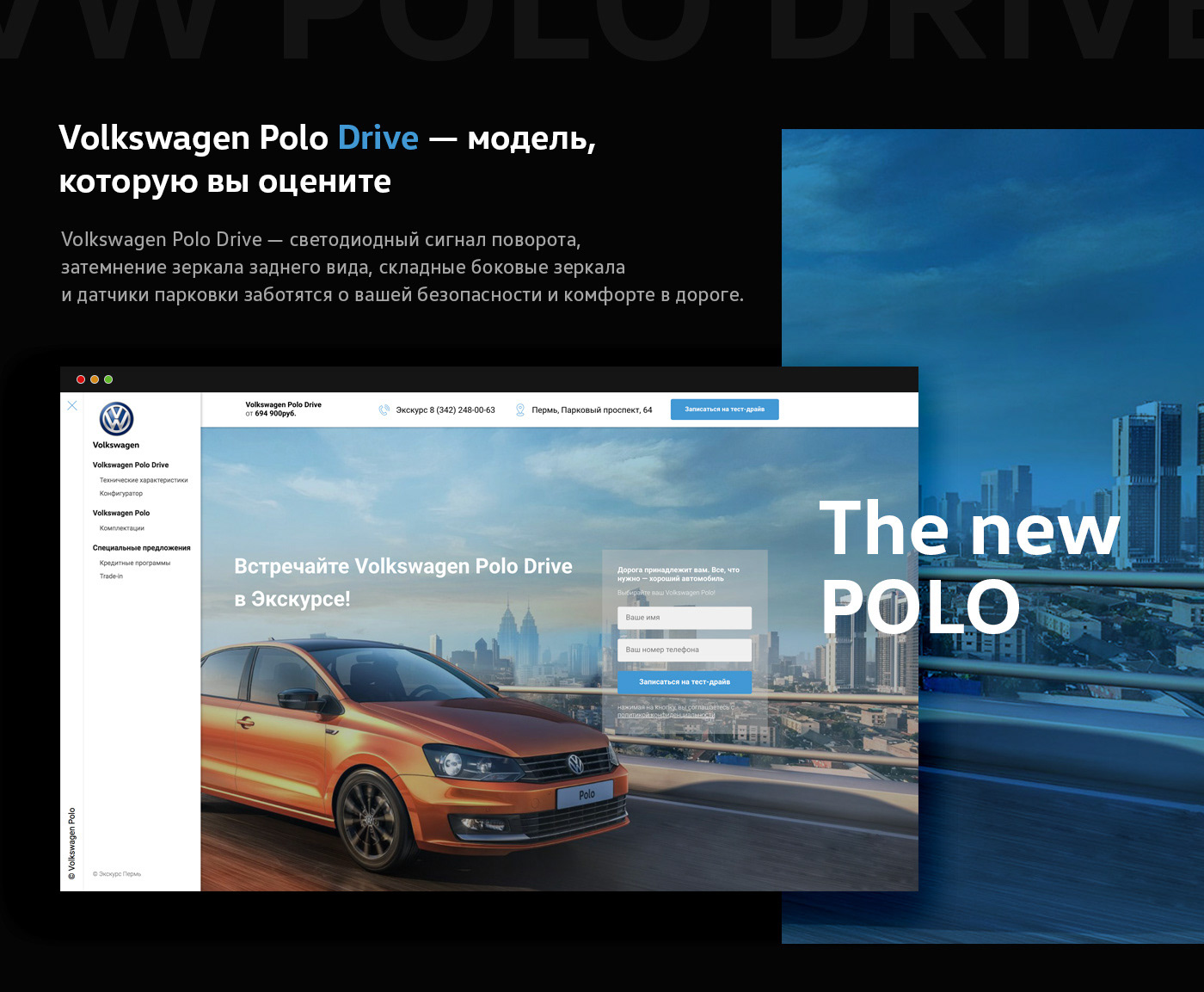Polo Характеристики Volkswagen Polo Lp On Behance