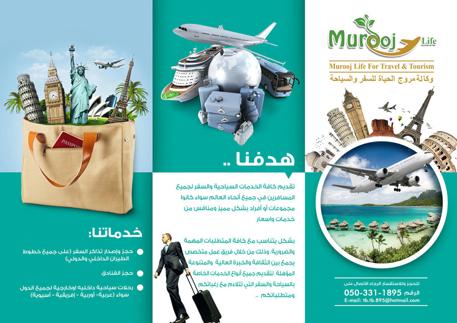 Travel  Tour Trifold Flyers on Behance