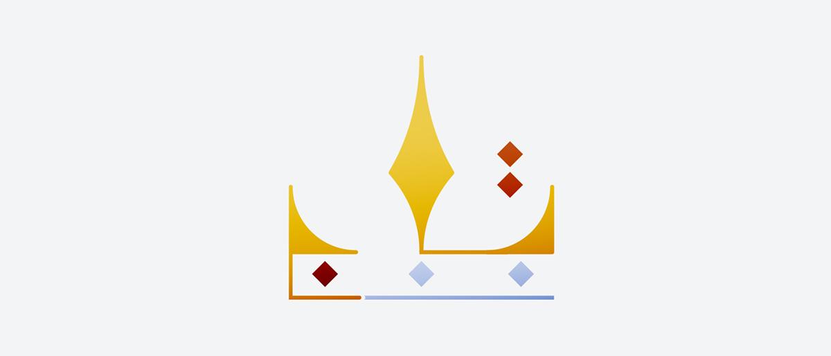 حروف عربية \