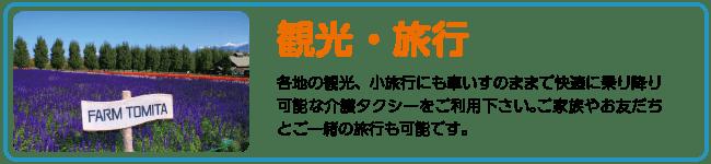 mirai-saokoro-05