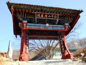 Wejście na teren świątyni buddyjskiej