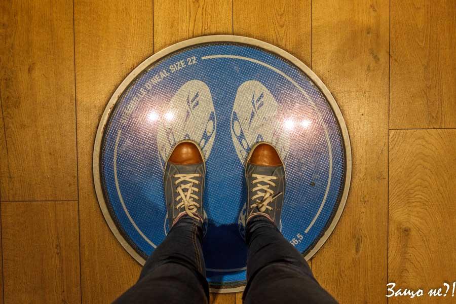Явно с Шакил О'Нийл няма да си разменяме обувките :)