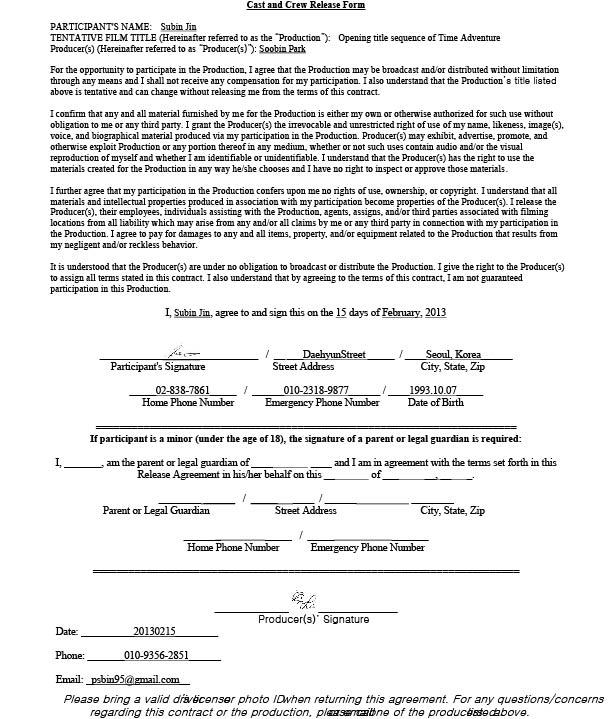 Artist release forms Sara_P