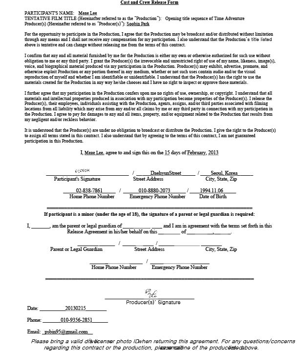 Artist Release Form Artist Release Form Template Generic Artwork