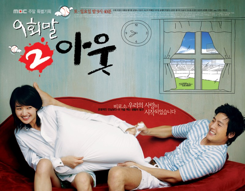 92_poster_02