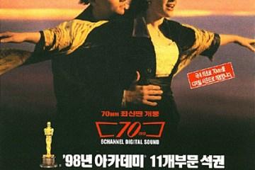 movie_image (20)