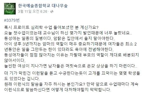 hanyejong