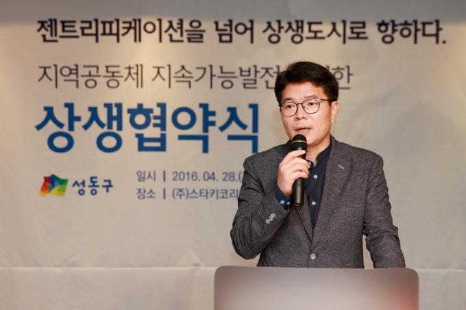 출처 : 한국조경, [포토뉴스] 마을만들기 성장판 닫는 '젠트리피케이션'