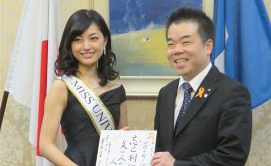 ミスユニバース滋賀県代表と滋賀県知事