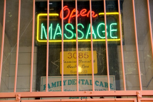 neon massage sign