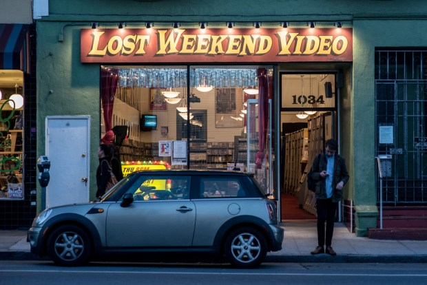 Lost Weekend Video at twilight. Photo by potential past.