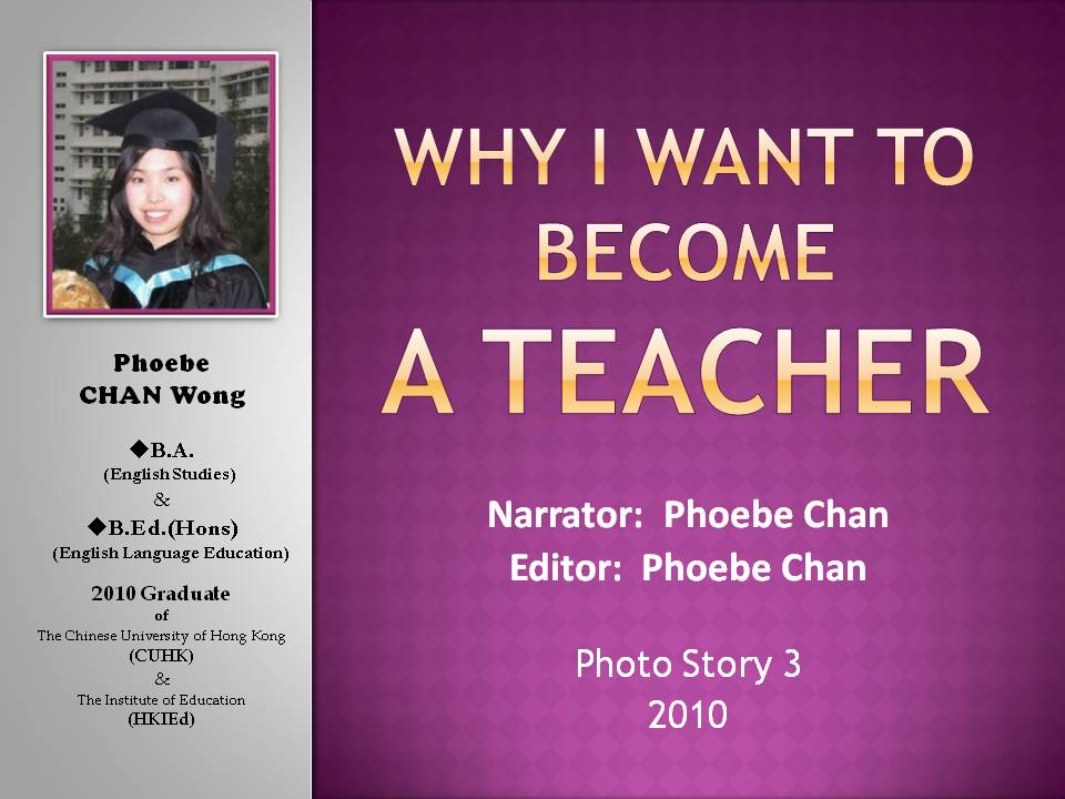 why i want to become a teacher essay - Kendicharlasmotivacionales