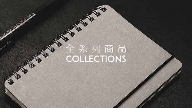 MITIQUE Official Site | Collections