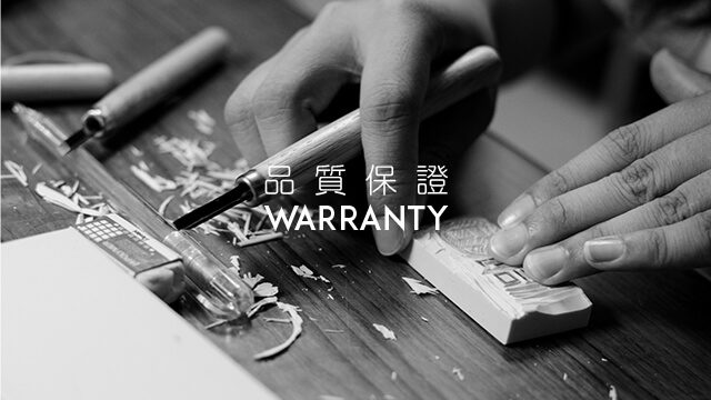 MITIQUE Official Site | Warranty