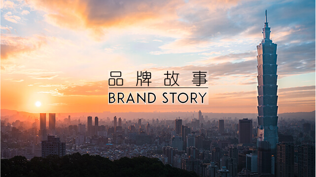 About Us | Brand Story