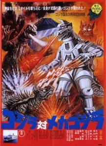 Godzilla_vs_Mechagodzilla_1974