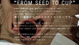 0219coffee
