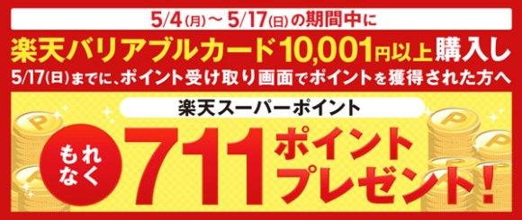 2015050705