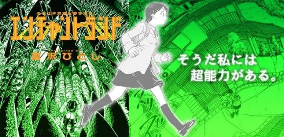 manga1016